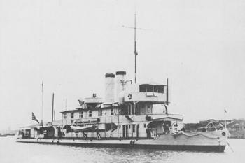 Japanese_gunboat_Toba_1935.jpg